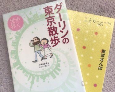 休日の読書